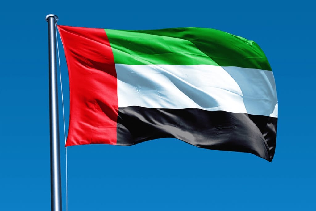 46th UAE National Day - Save AED 46