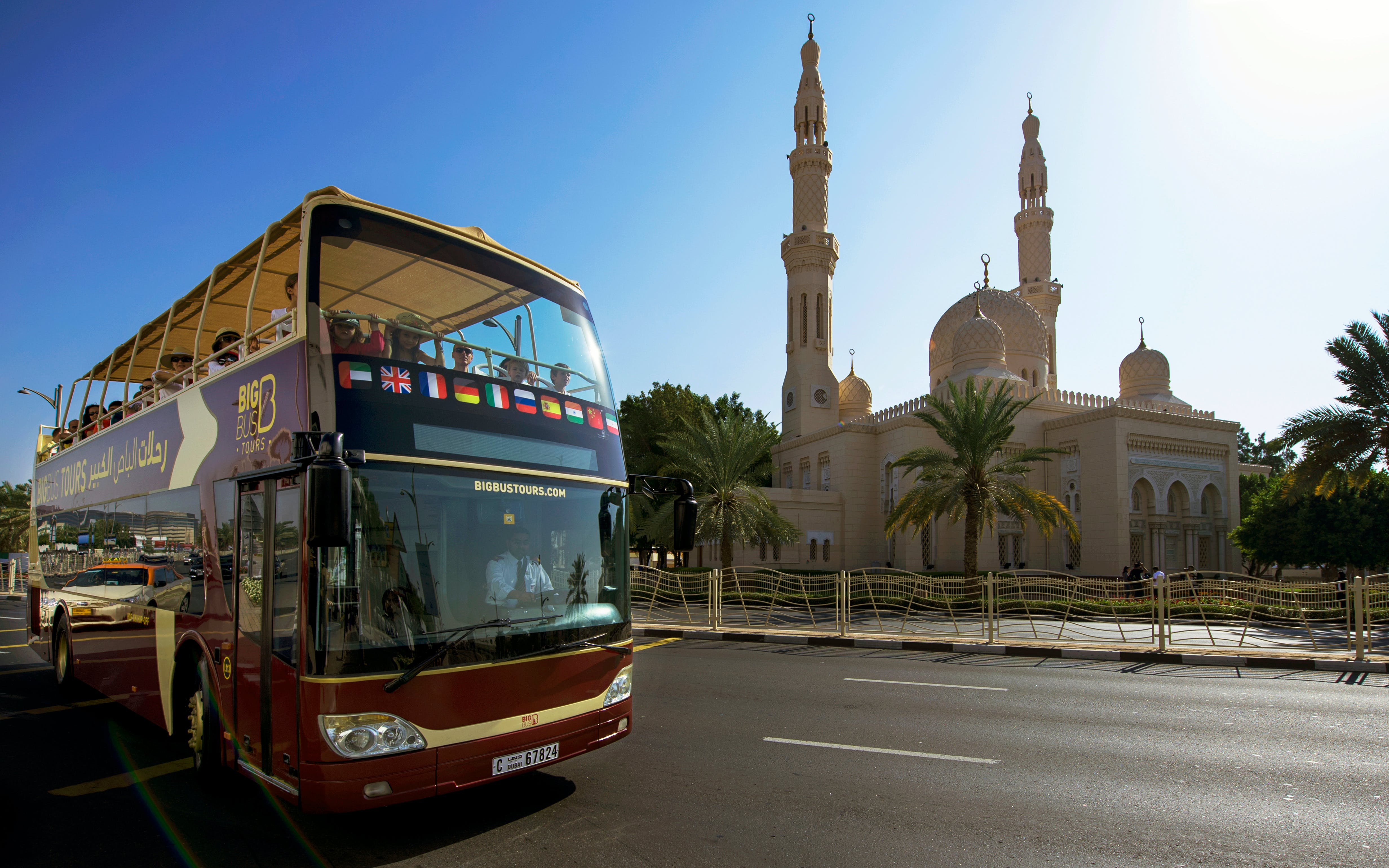 Abu Dhabi & Dubai Big Bus Hop-On Hop-Off Combo Bus Tour