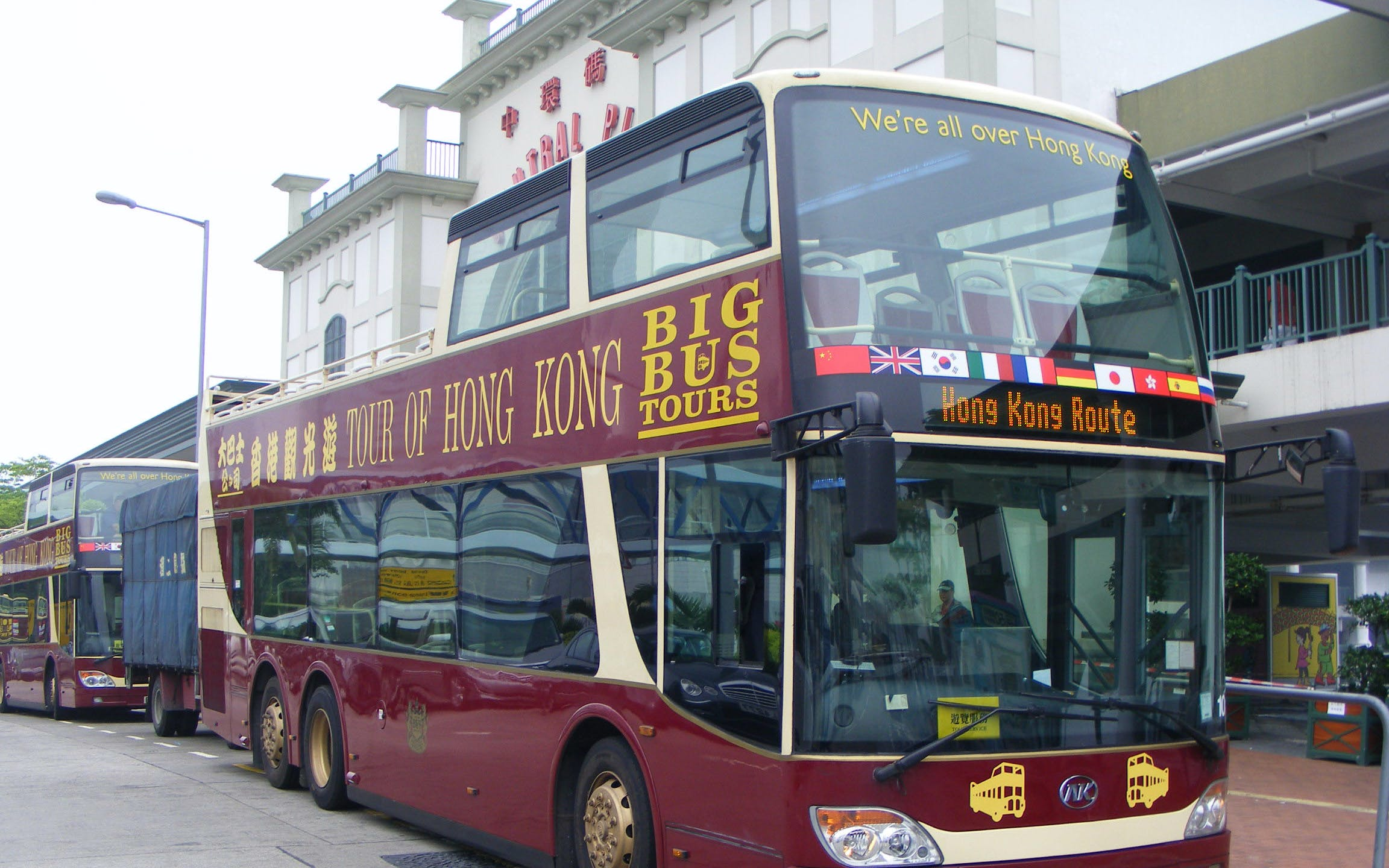 big bus hong kong hop-on hop-off tour-2
