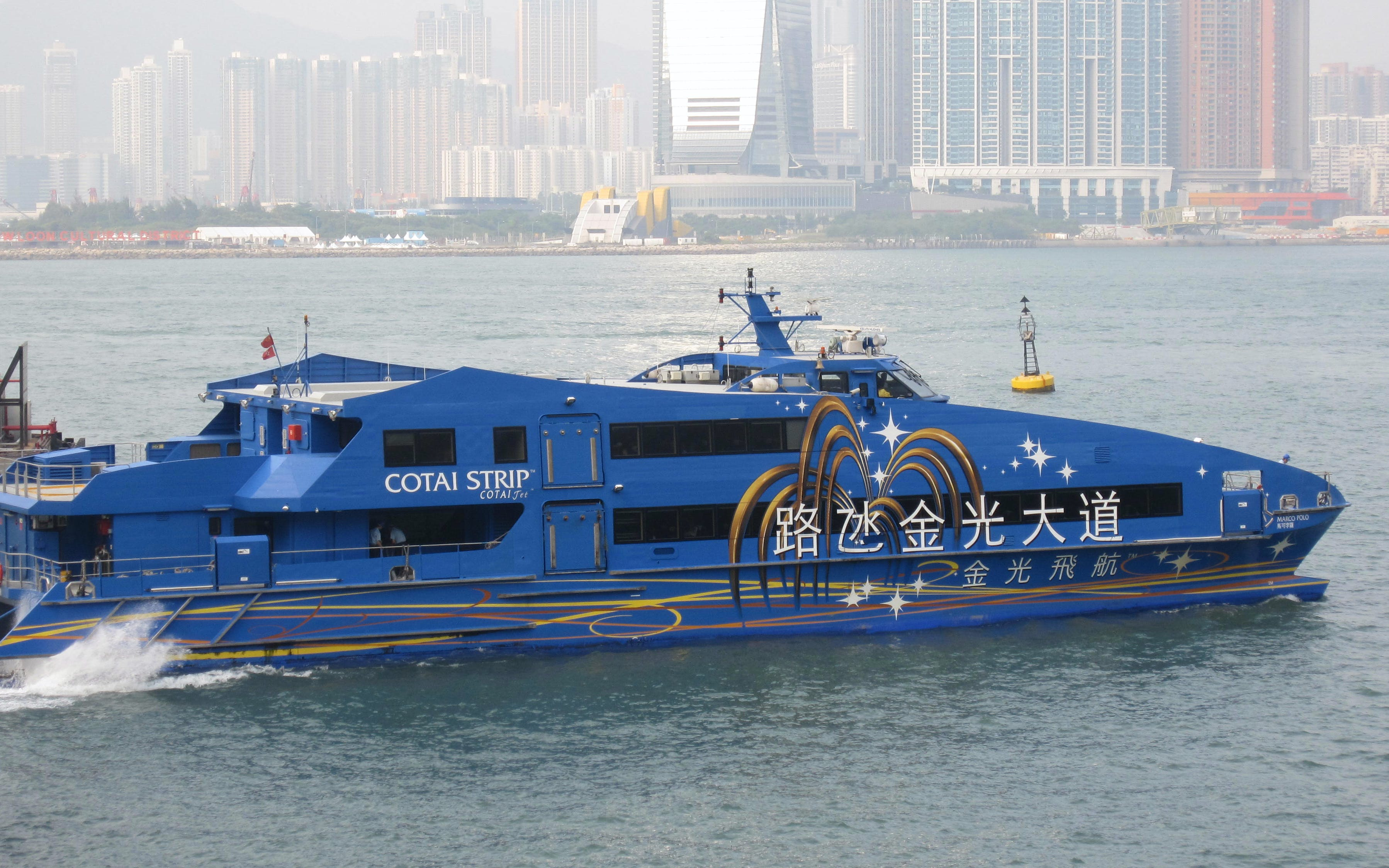 cotaijet ferry between hong kong & taipa-3