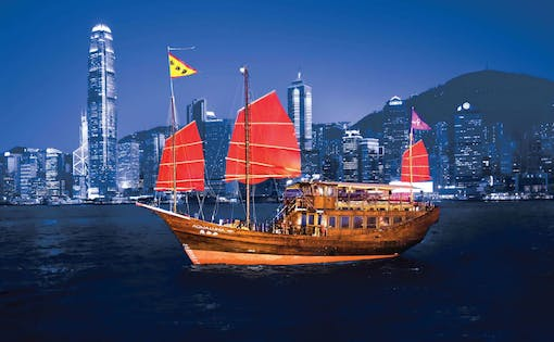 Harbor Night Cruise with Dining at the Peak