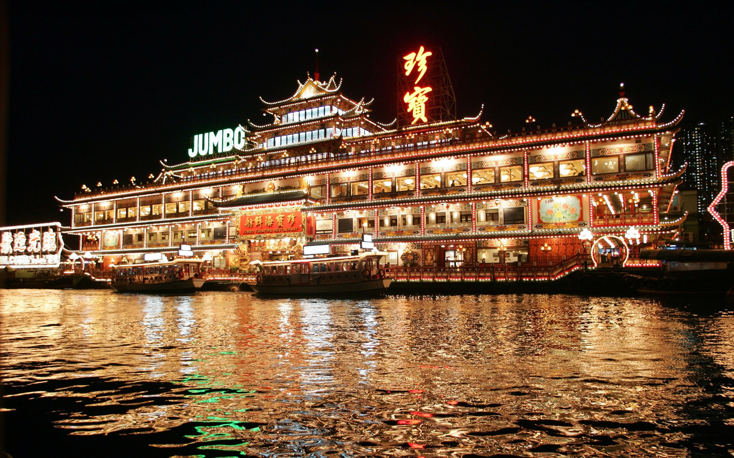 jumbo kingdom floating restaurant -1