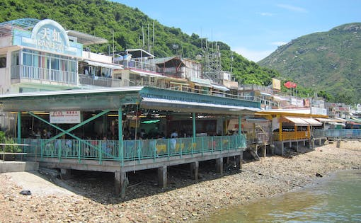 Lamma Island Rainbow Seafood Lunch