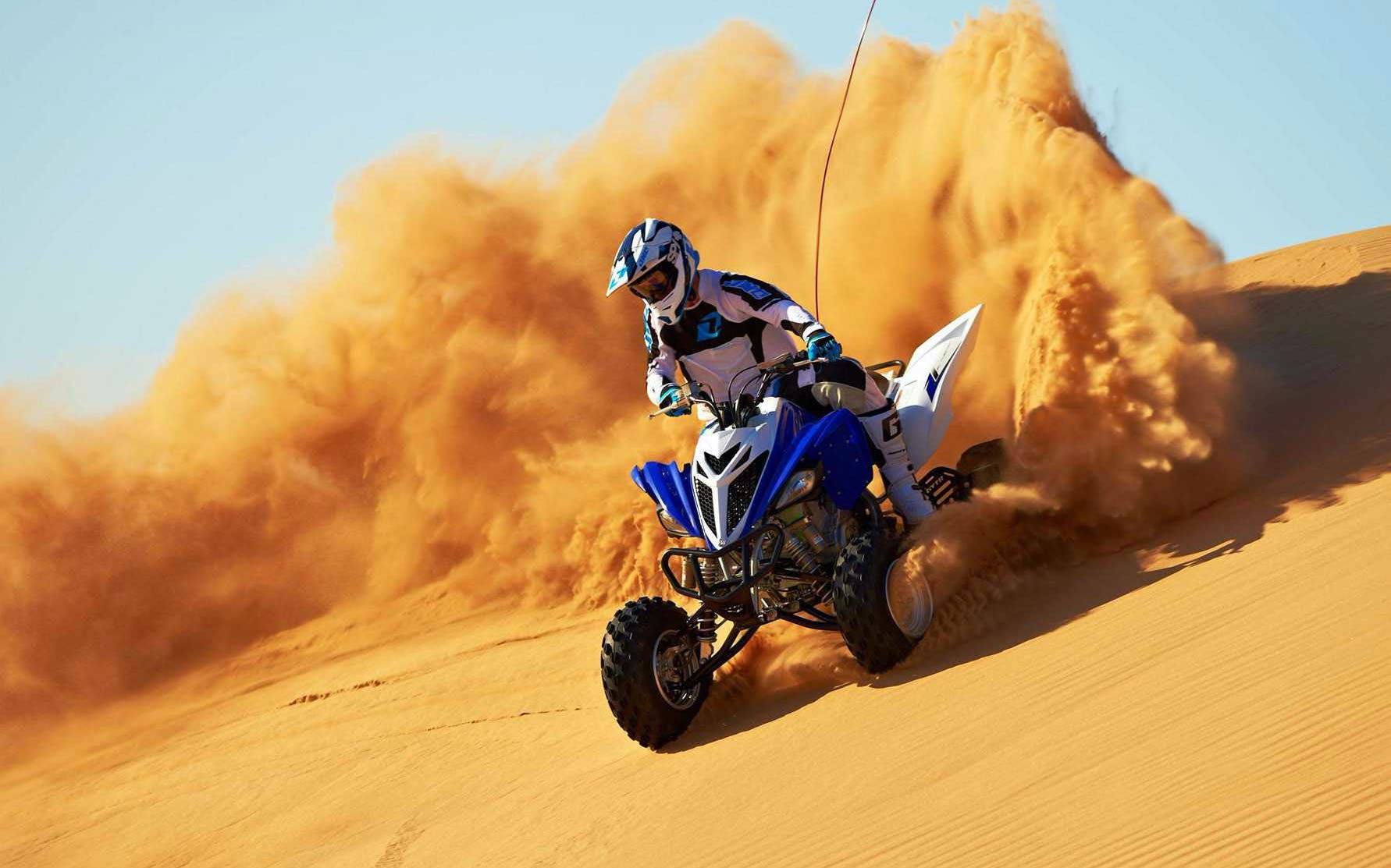 what makes quad biking great