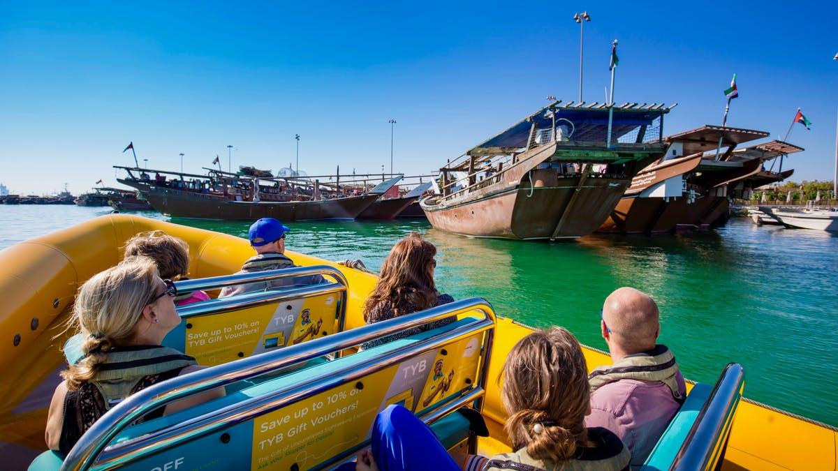 yellow boat abu dhabi
