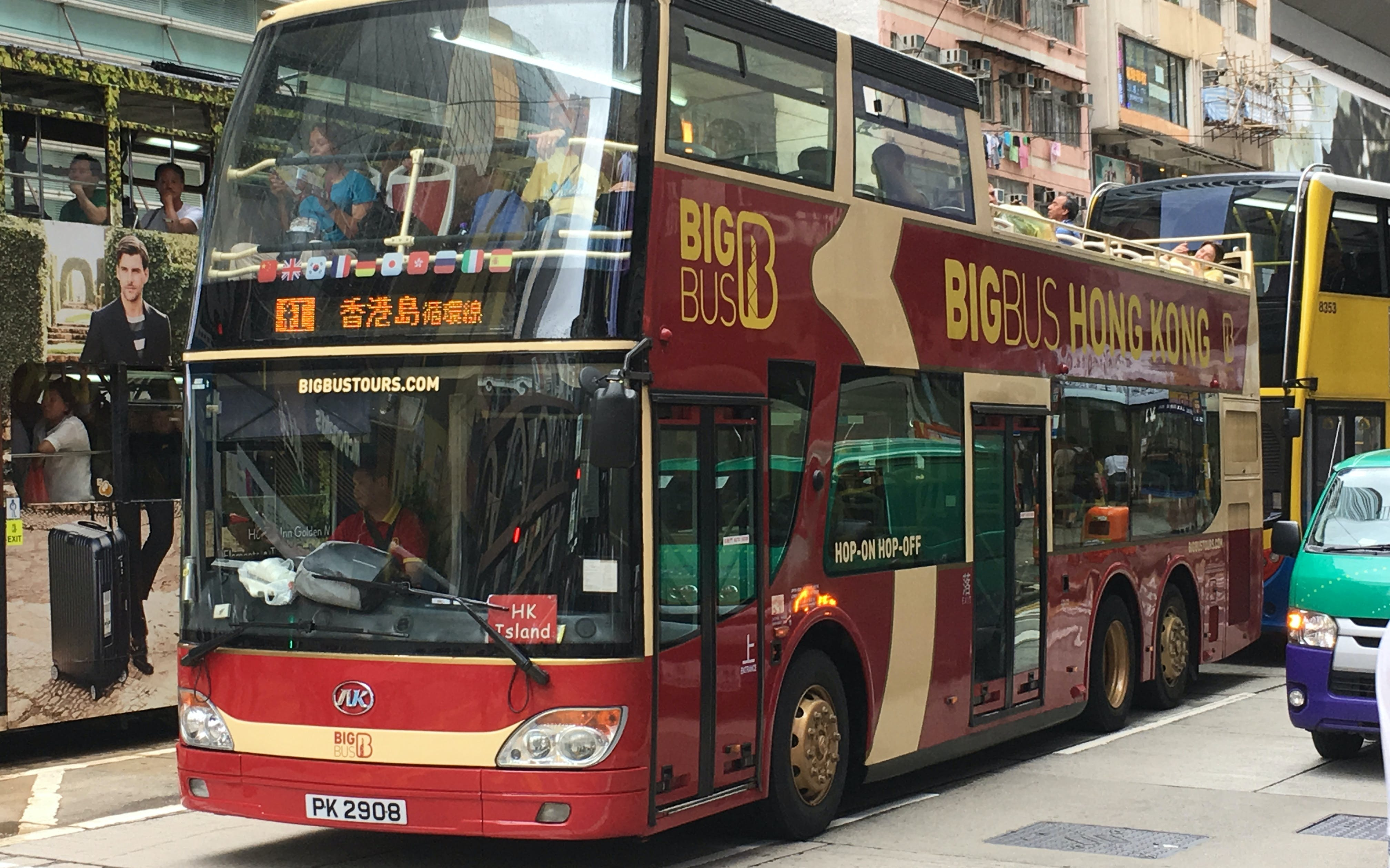 hong kong: hop on hop off classic ticket -1
