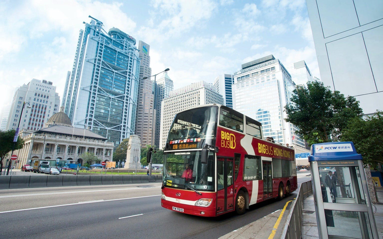 Hong Kong: Hop-On Hop-Off Classic Ticket