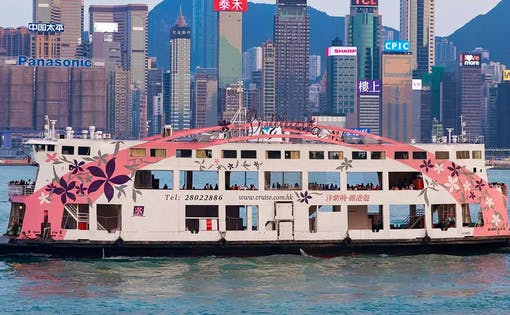 Bauhinia Harbor Cruises