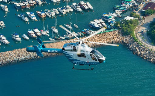 Hong Kong Helicopter Tours - 18 min
