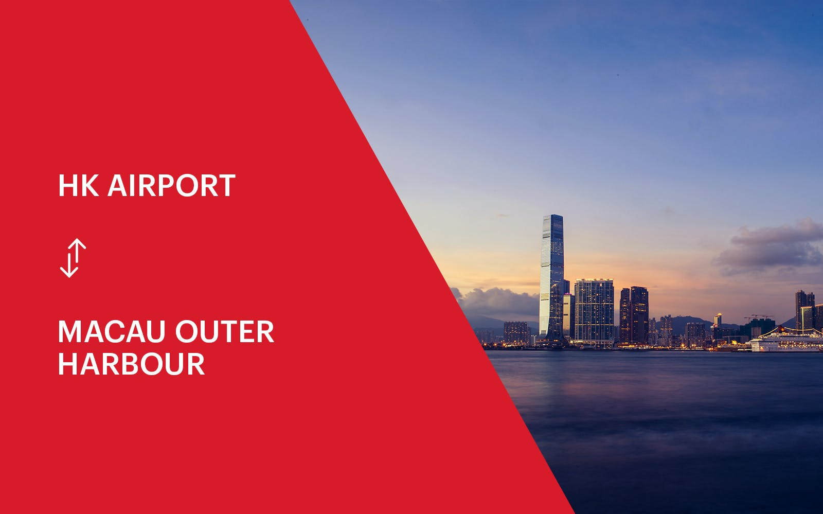 turbojet ferry transfers between hk airport & macau outer harbour-1