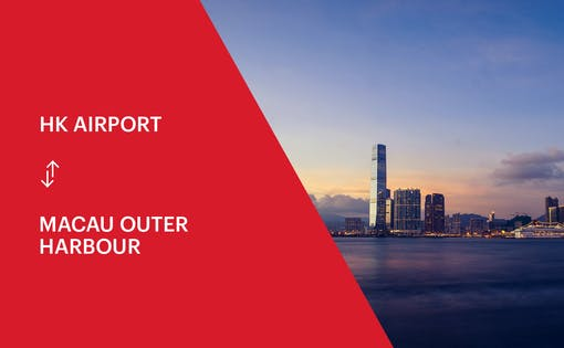 Turbojet Ferry Transfers Between HK Airport & Macau Outer Harbour