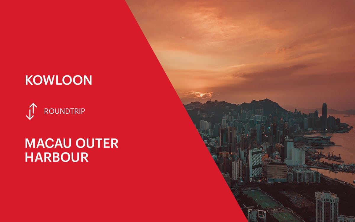 turbojet ferry transfers between kowloon & macau outer harbour - round trip-1