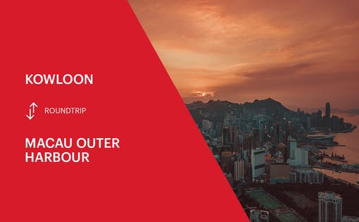 Turbojet Ferry Transfers Between Kowloon & Macau Outer Harbour - Round Trip