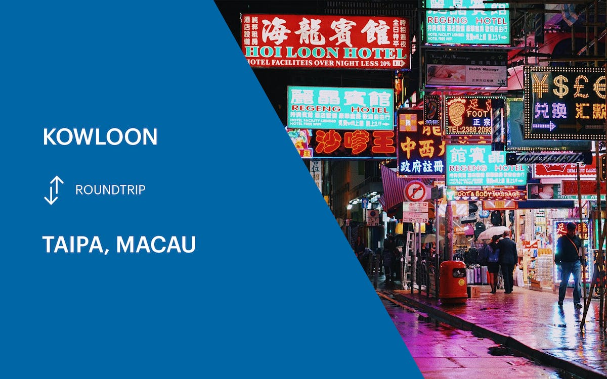 cotai ferry transfers from kowloon to macau (taipa) - round trip-1