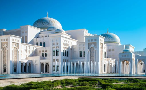 Qasr Al Watan - Palace & Gardens Entry Tickets