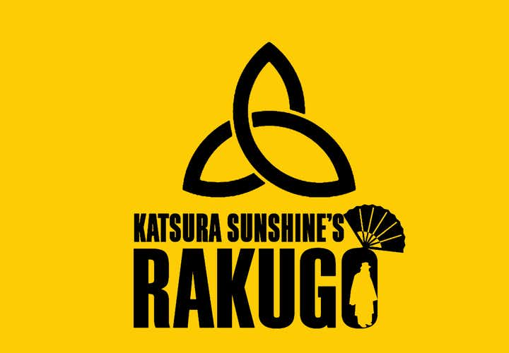 Best Broadway Shows in New York - Katsura Sunshine's Rakugo