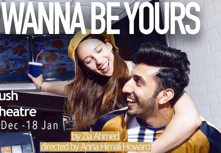 Best West End Shows- I Wanna Be Yours
