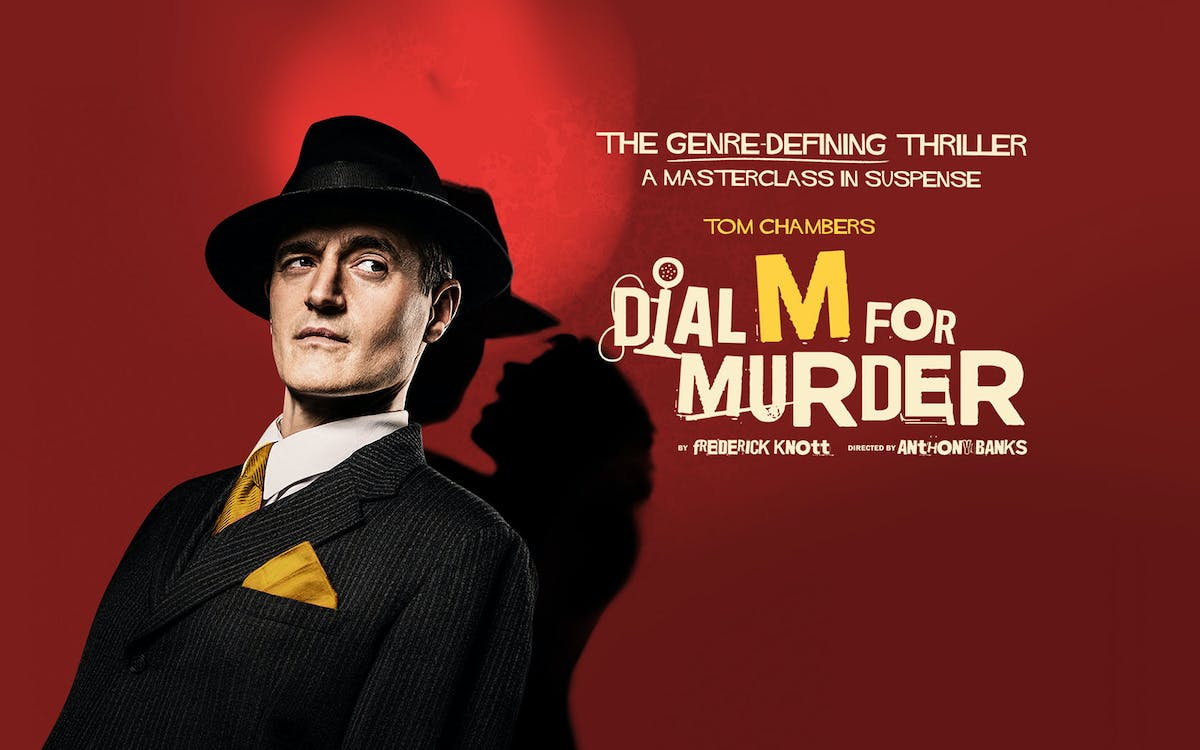 dial m for murder-1