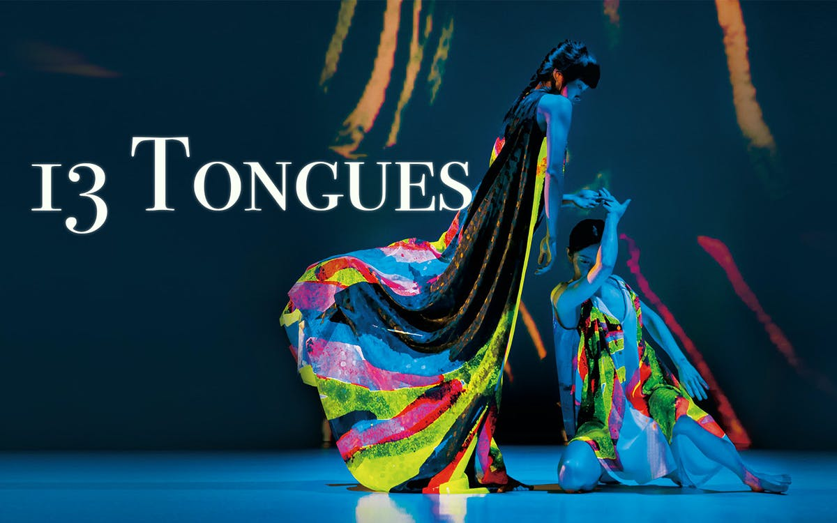 cloud gate dance theatre of taiwan — 13 tongues & dust-1