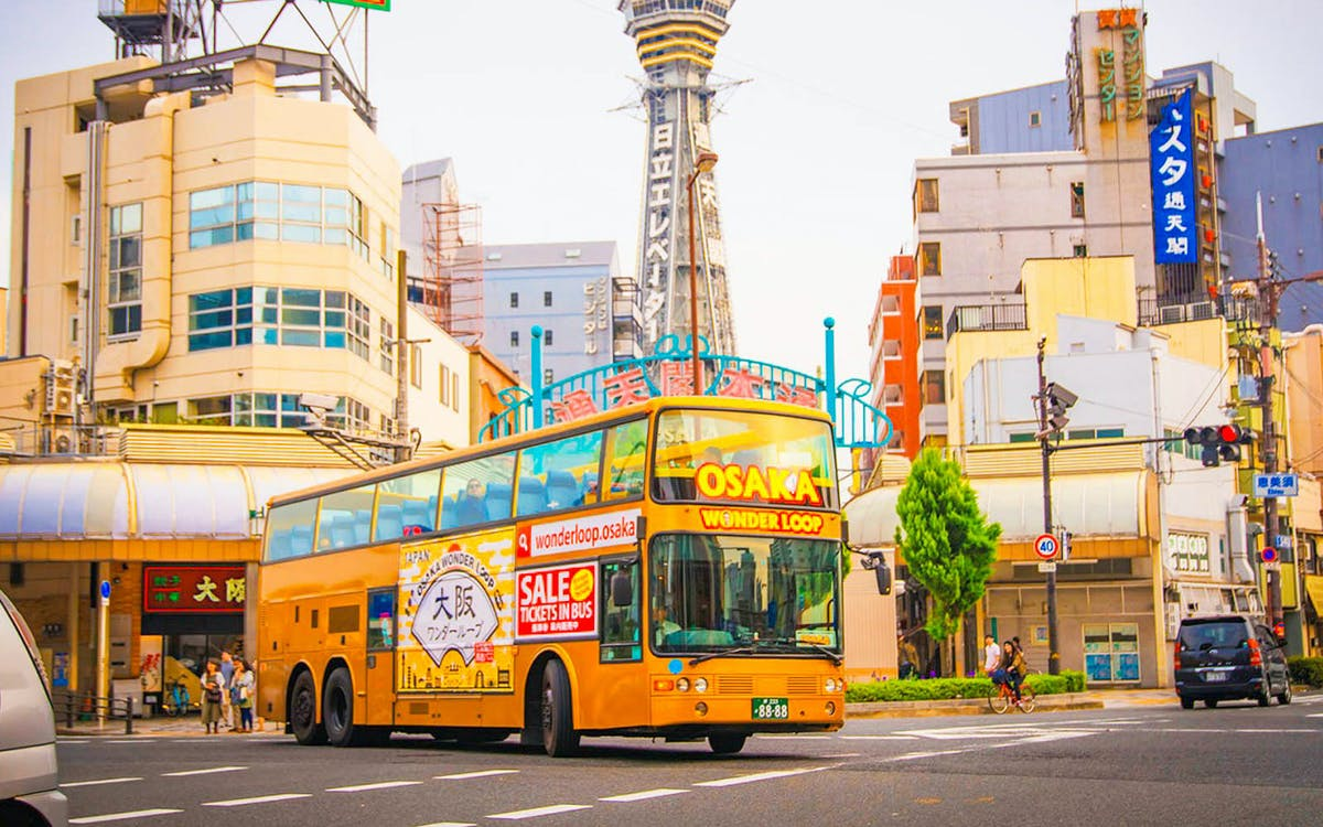 osaka wonder loop bus 1 day-1