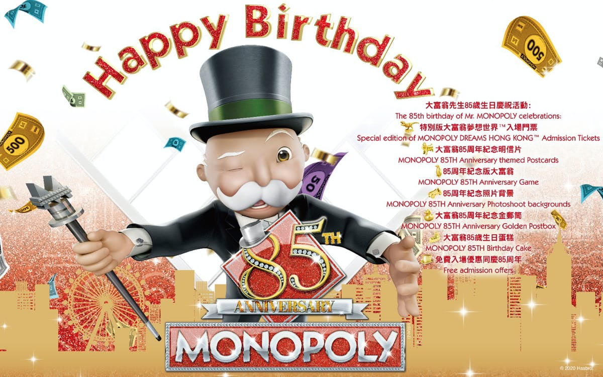 monopoly dreams™️ hong kong tickets-1
