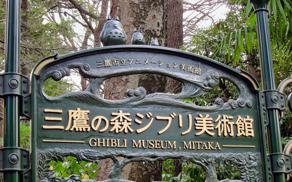 ghibli museum & ghibli film appreciation bus tour-1