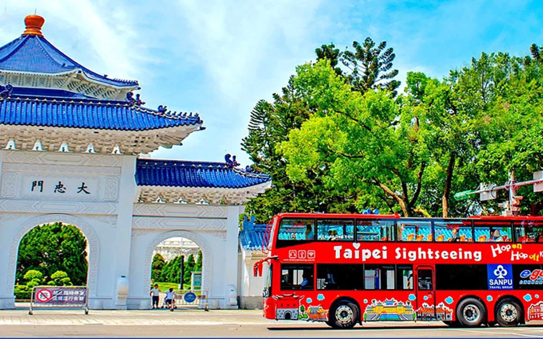 Taipei Hop on Hop off