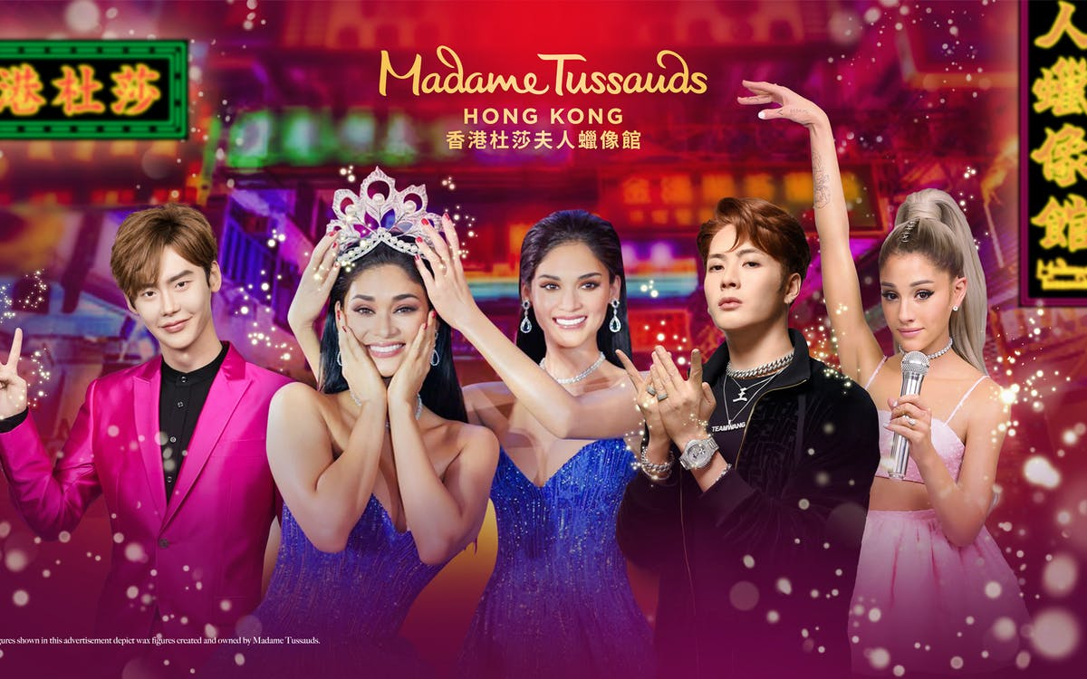 madame tussauds hong kong admission ticket-1