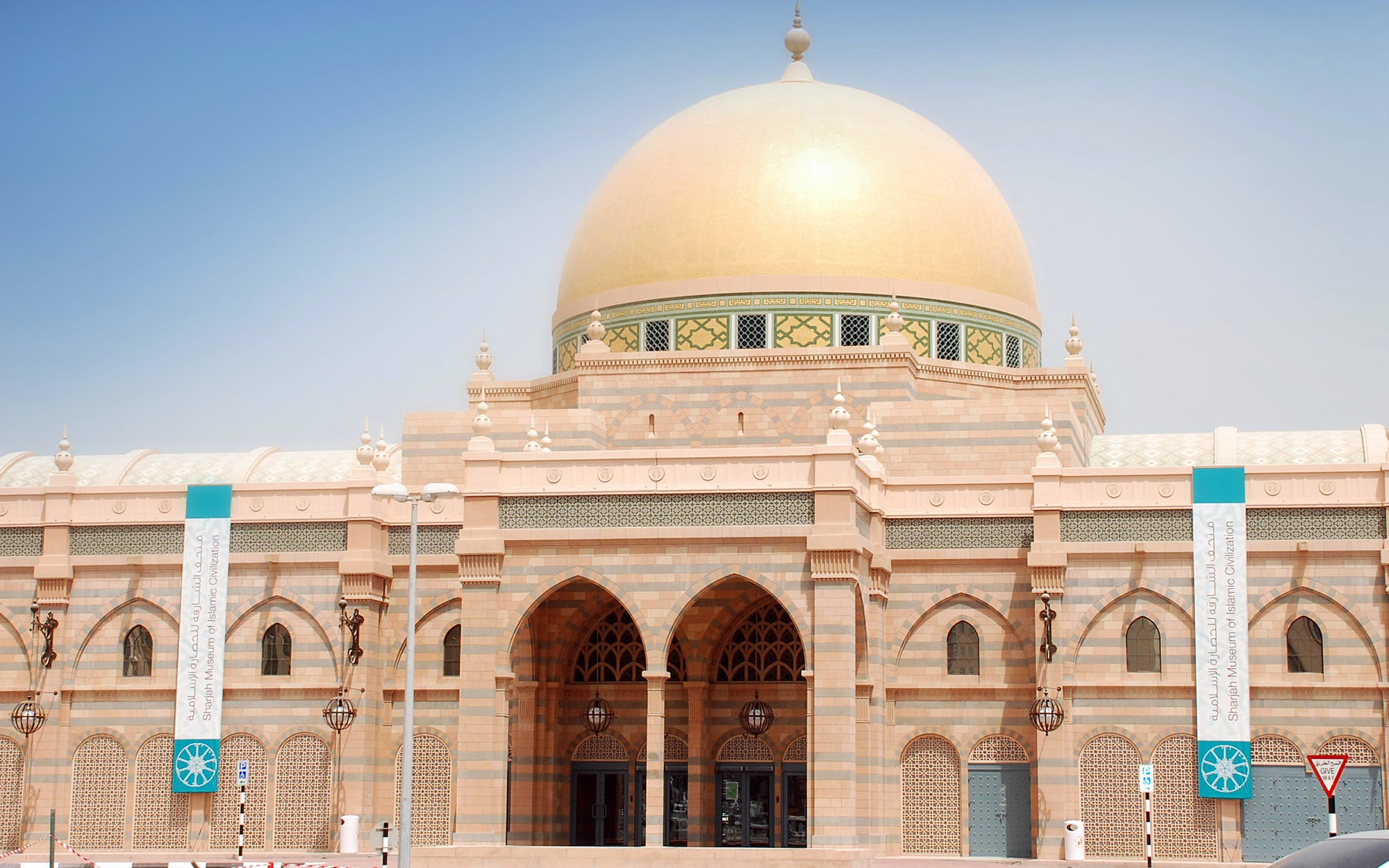 sharjah city tour from dubai-2