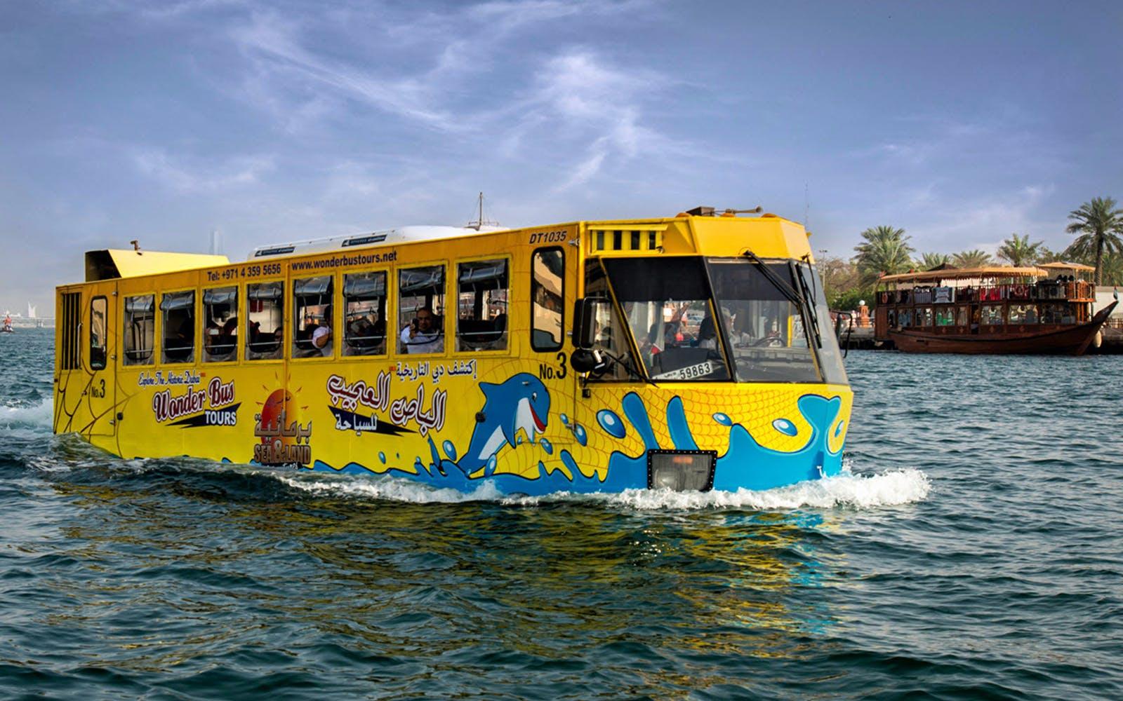 dubai wonderbus tour - sea & land adventure-2