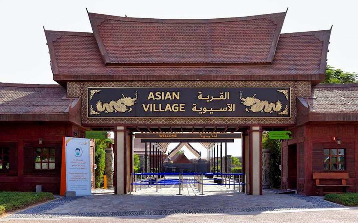 dubai safari park - night pass-1
