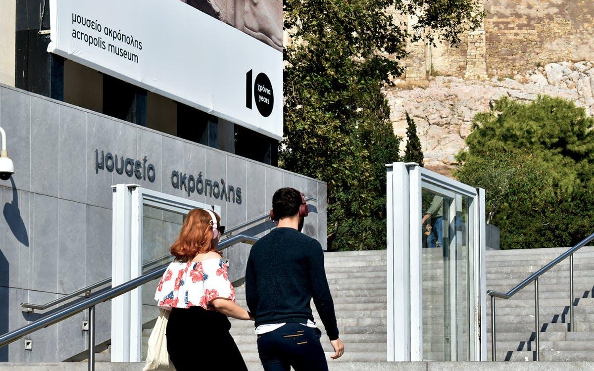 acropolis museum: skip-the-line e-ticket and audio tour-0