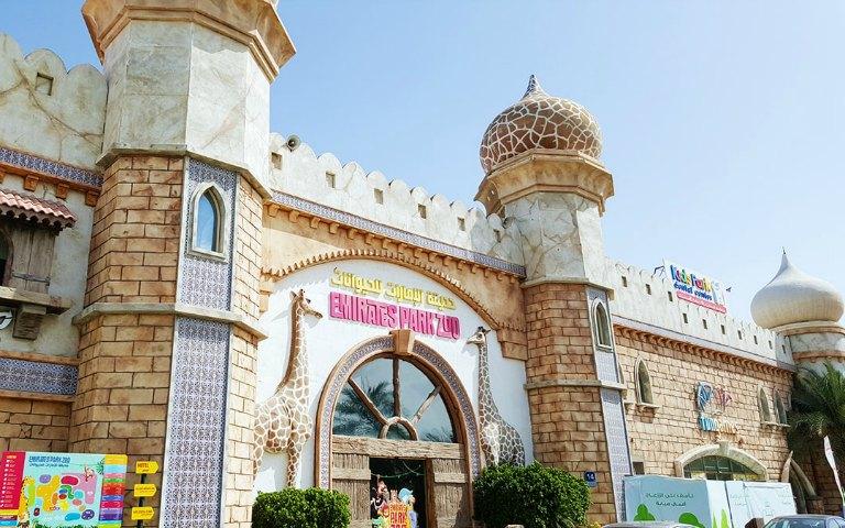 Emirates Zoo Abu Dhabi