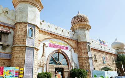 Emirates Park Zoo & Resort