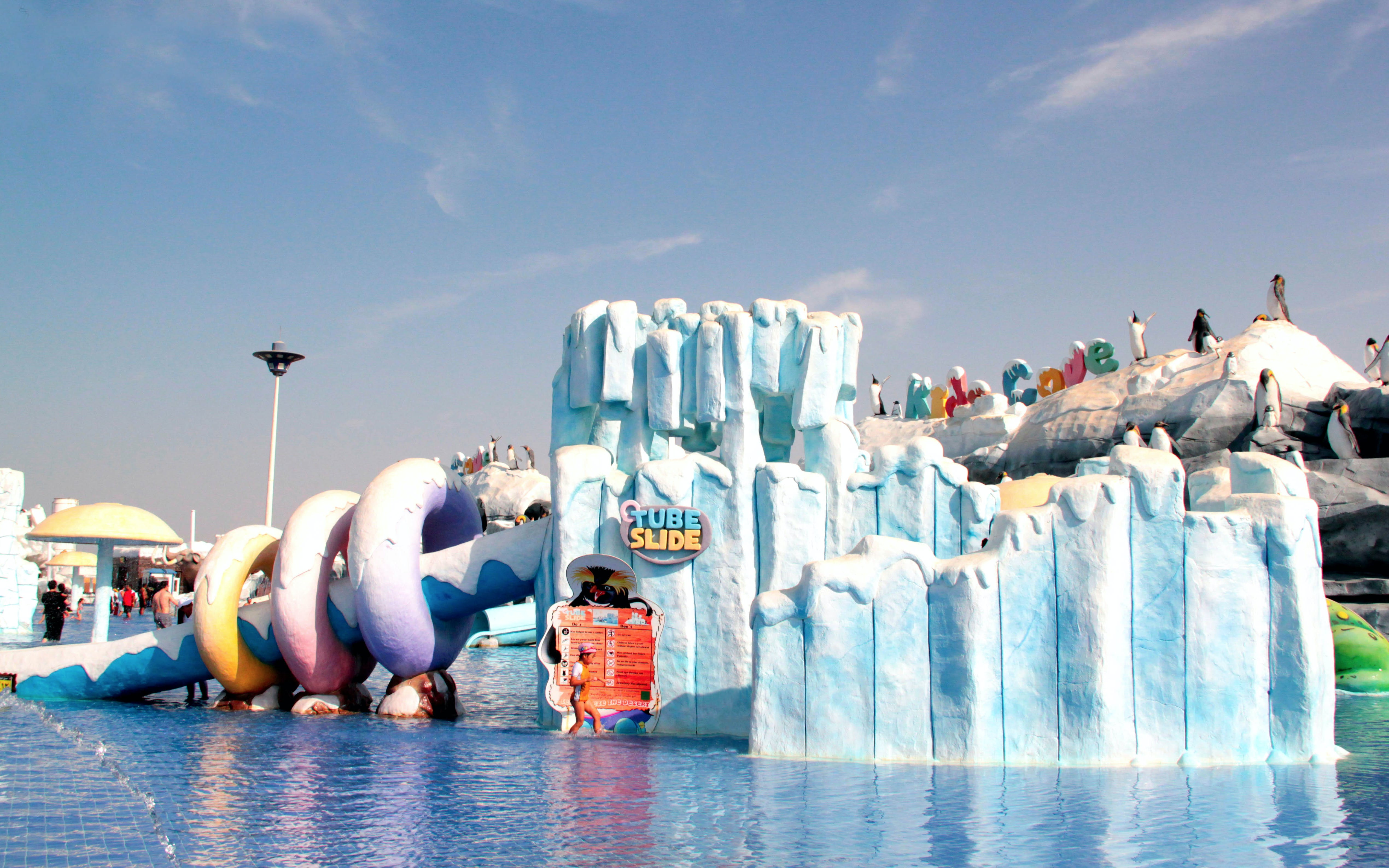 Best Theme Parks in Duabi - Ice Land Waterpark - 2
