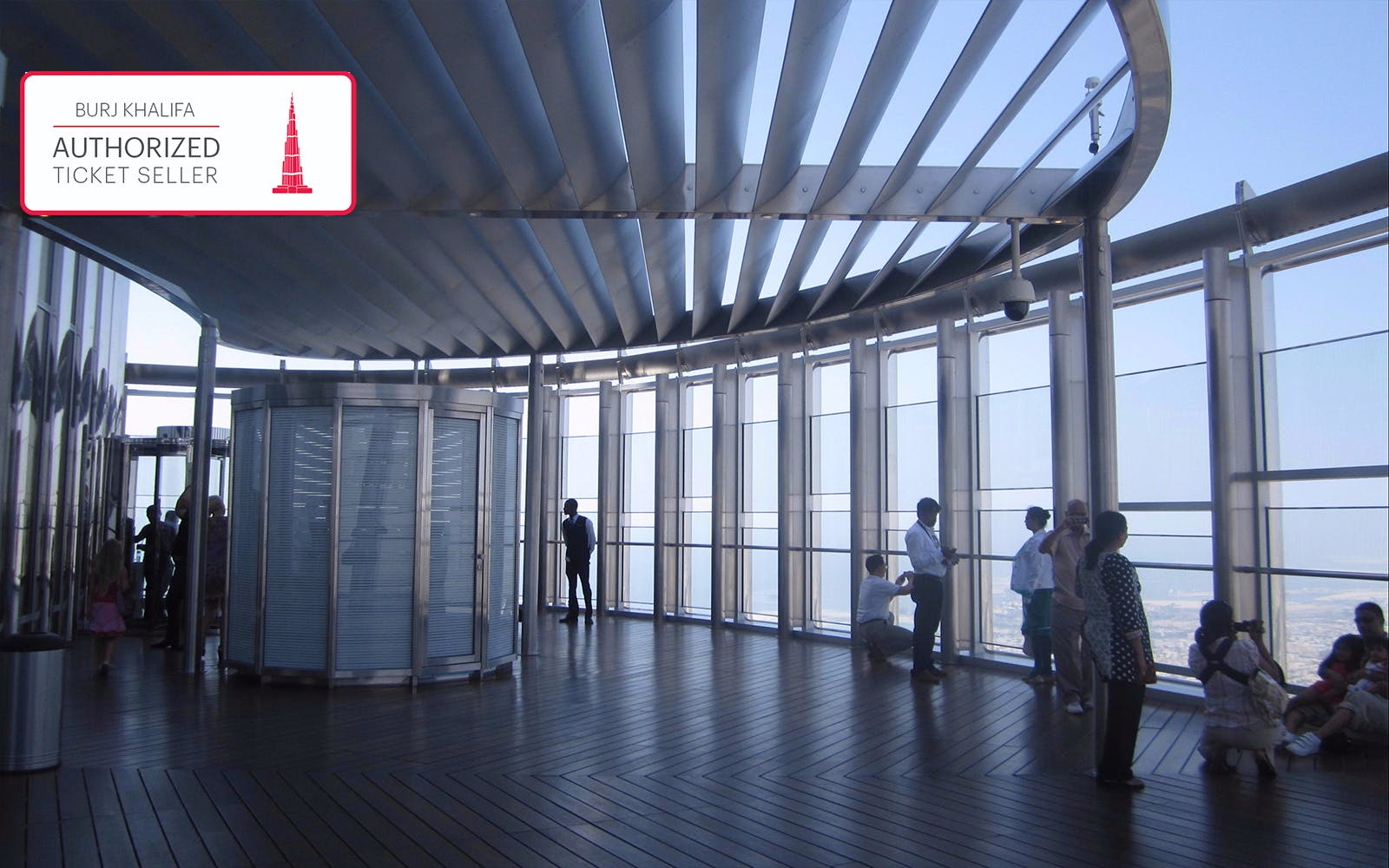 burj khalifa: at the top (level 124 & 125) - skip the line-2