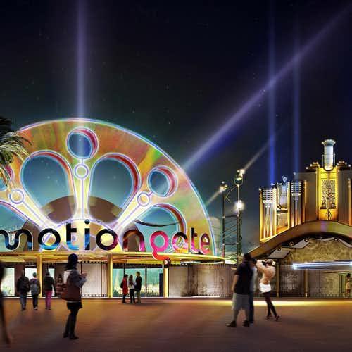 Motiongate-2